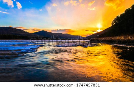 Sunset sea bay rock landscape #1747457831