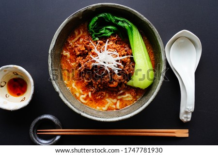 Chinggengcai and spicy tintin noodles
