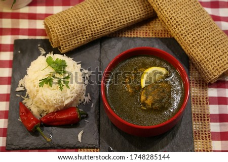 Molokhia Egyptian National Dish Stock Photos. Molokhia is a traditional dish, very well known in Egypt.