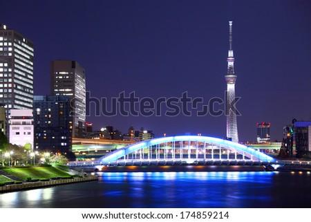 Tokyo cityscape at night #174859214