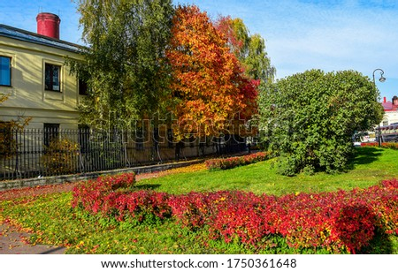 Colorful autumn in european city. Autumn in Saint Petersburg, Russia #1750361648
