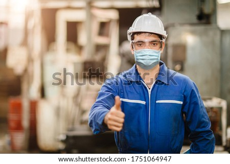 Worker wearing face shield or disposable face mask during working service in factory to prevent Coronavirus(Covid-19) or Air dust pollution in factory. #1751064947