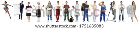 Collage with people of different professions on white background. Banner design Royalty-Free Stock Photo #1751685083