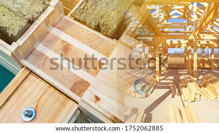 Modern building material. Insulation of country house walls. Noise insulation. The walls of a wooden house contain sound insulation and thermal insulation material. Construction of houses made of wood #1752062885