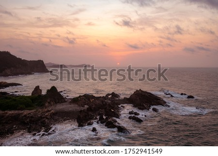 Sea cliff in Co To island in Quang Ninh province of Vietnam Royalty-Free Stock Photo #1752941549