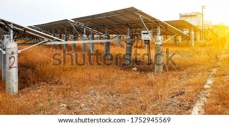 Outdoor solar photovoltaic construction base #1752945569