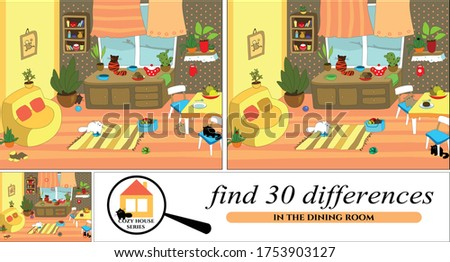 "Vector cartoon illustration from ""Cozy House"" series of finding differences. Royalty-Free Stock Photo #1753903127"