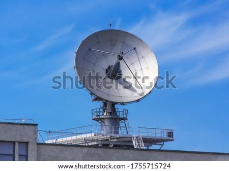 Large satellite communication parabolic dish radar antenna station or astronomical observatory space radio signal telescope. Royalty-Free Stock Photo #1755715724