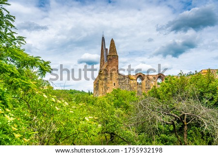 The Rosa Coeli monastery. Ancient catholic ruin of women monastery near Dolni Kounice city. Religion gothic place with spiritual history builded from stone. Medieval and historical heritage. #1755932198