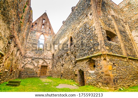 The Rosa Coeli monastery. Ancient catholic ruin of women monastery near Dolni Kounice city. Religion gothic place with spiritual history builded from stone. Medieval and historical heritage. #1755932213