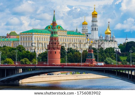 Moscow. Russia. Kremlin. Grand Kremlin Palace. Bridges of Moscow. Ivan the Great belltower. Sights of Moscow. Kremlin towers. River in the center of the capital. Traveling to the cities of Russia. #1756083902