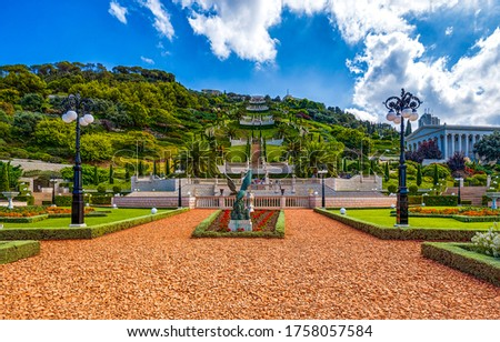 Summer mountain hills park alley landscape. Mountain park garden landscape. Park garden alley view #1758057584