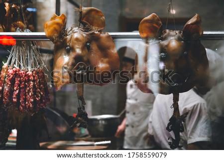 Wuhan China Animal Food Market Royalty-Free Stock Photo #1758559079