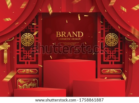 Square podium and paper art Chinese new year 2021 year of the ox , red paper cut ,flower and asian elements with craft style on background. #1758861887
