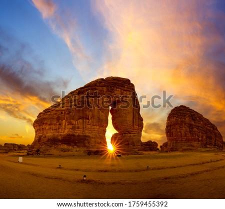 Elephant rock outcrop geological formation at Sunset near Al Ula, Saudi Arabia Royalty-Free Stock Photo #1759455392