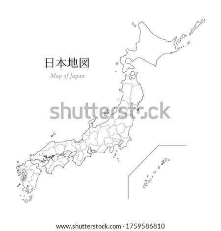 """Map of Japan, a blank map, an outline map / translation of Japanese """"Map of Japan"""" #1759586810"""