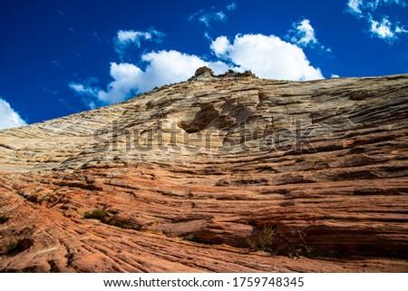 Sandstone rock formations along Zion-Mount Carmel Highway. Zion National Park, Utah, USA #1759748345