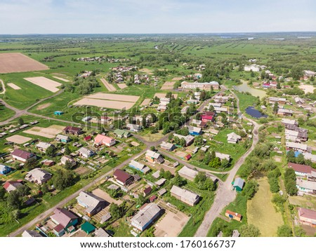 Panoramic view of the old Russian village on the island. Russia, Arkhangelsk region, Primorsky district #1760166737