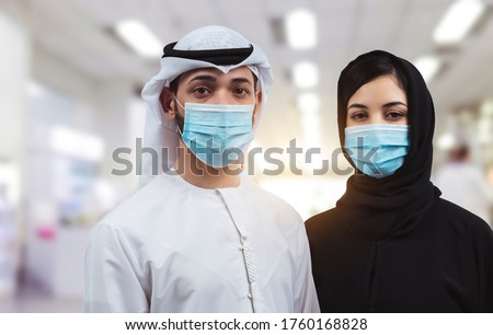 Arab young family wearing a mask for prevent virus at airport. Protection against Coronavirus. #1760168828