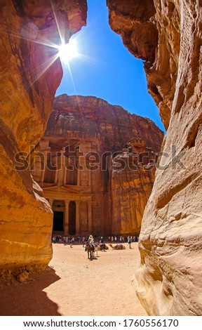 Petra in Jordan. Temple-mausoleum of El-Khazneh #1760556170