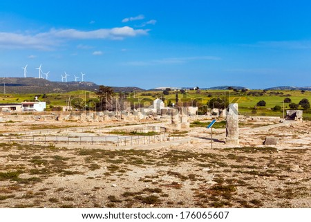 Ancient ruins in Paphos, Cyprus - part of UNESCO world heritage #176065607