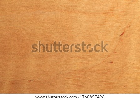 Textured old lacquered surface of real wood with a natural pattern. Background #1760857496