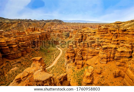 Charyn canyon in Kazakhstan landscape. Great Charyn canyon panorama. USSR canyon #1760958803