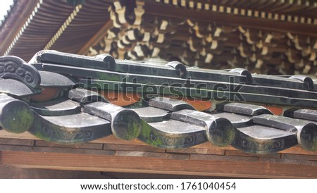 Roof tiles seen in temple architecture #1761040454