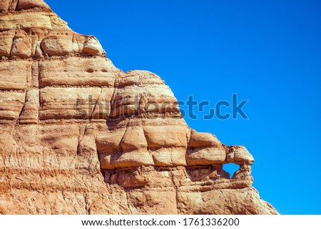 Arizona, Utah. Paria Canyon-Vermilion Cliffs Wilderness Area. The travel to the USA. Grandiose mountains of red sandstone. The concept of active, extreme and photo tourism #1761336200