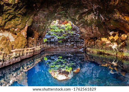 Cave Jameos del Agua, natural cave and pool created by the eruption of the Monte Corona volcano in Lanzarote, Canary Islands, Spain #1762561829