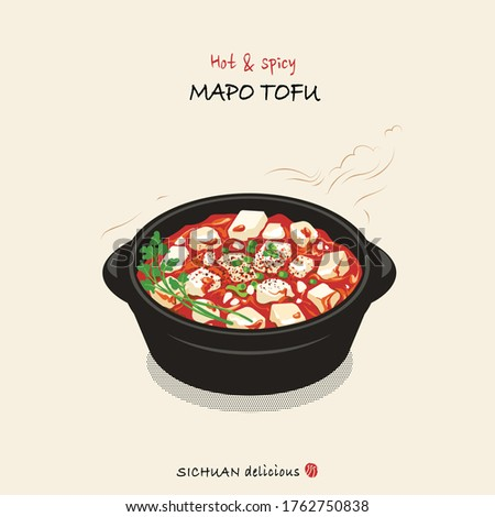 Hand drawn Mapo tofu illustration, the most popular Chinese spicy dish from Sichuan. clear and High contrast color of spicy food illustration. isolated Mapo tofu delicious in a black pot. #1762750838