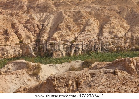 Fifa canyon in Rift valley by the Dead Sea in Jordan, the Middle East #1762782413