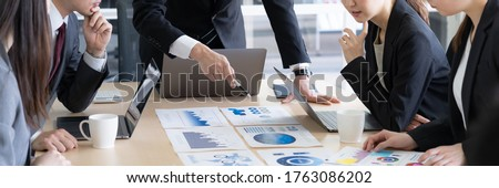 Asian young businessmen meeting in office Royalty-Free Stock Photo #1763086202
