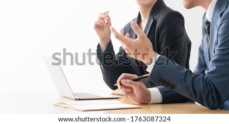 Asian young businessmen meeting in office Royalty-Free Stock Photo #1763087324