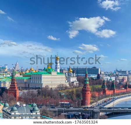 View of Moscow Kremlin and the bell tower of Ivan the Great and Russian weapons with moscow cityscape, Moscow, Russia #1763501324
