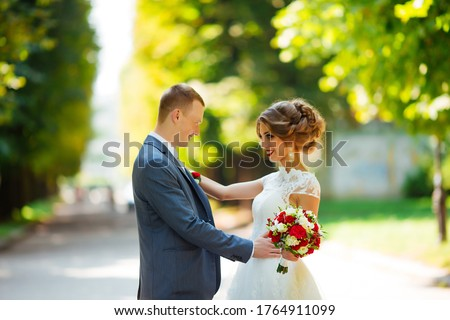 wedding couple, beautiful young bride and groom,