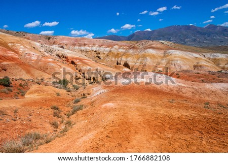 Landscape of Mars in the Altai Mountains on the blue sky background, Altai Republic #1766882108