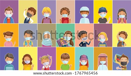 Child mask for new normal concept. Children different nationalities characters. Cute cartoon different and various ethnicities. Fashion and hairstyles of children. Kid poses and emotions.  #1767965456