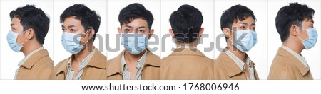 Collage Group Face Head Shot Portrait of 20s Asian man suit jacket pant. Office male wear surgical mask turns 360 angle around rear side back view many looks over white Background isolated Royalty-Free Stock Photo #1768006946