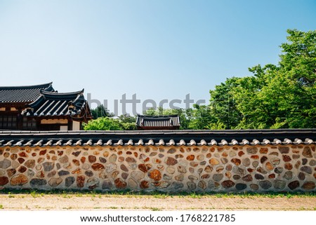 Korean traditional house at Wolmi Park Traditional Garden in Incheon, Korea Royalty-Free Stock Photo #1768221785