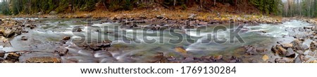 Water autumn landscape. A shallow fast mountain river with a rocky bottom. Ural. #1769130284