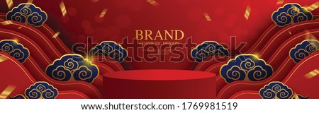 Podium round stage podium and paper art Chinese new year 2021 year of the ox , red paper cut ,flower and asian elements with craft style on background. #1769981519