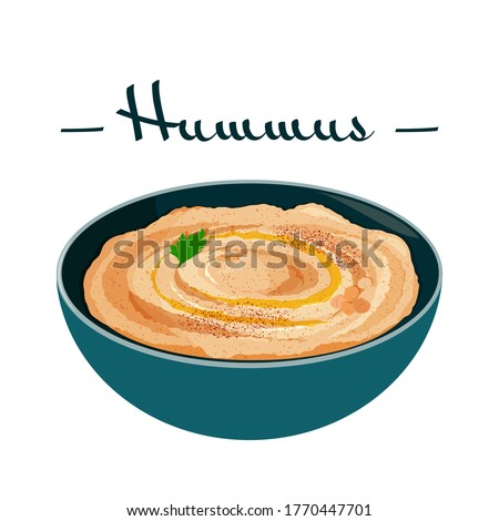Hummus traditional arabic food from chickpea. Illustration of vegetarian vegan meal. Jewish traditional cuisine. Royalty-Free Stock Photo #1770447701