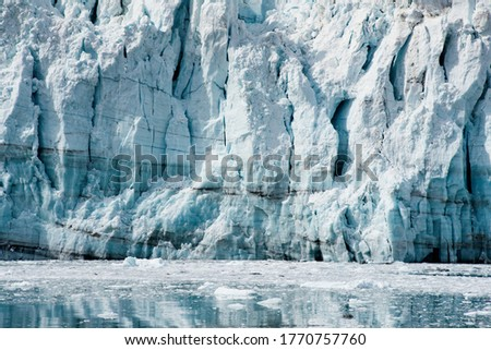 Margerie Glacier At Glacier Bay In Alaska