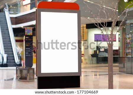 Citilayts with blank screen stands in a large megastore