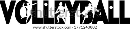 Volleyball quote. Volleyball ball vector