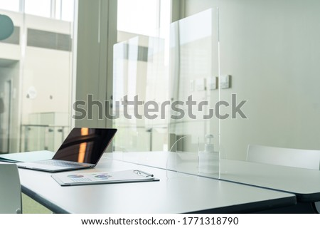Acrylic partition in the office. #1771318790