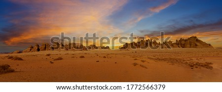 Outcrop geological formations at sunset near Al Ula in Saudi Arabia #1772566379