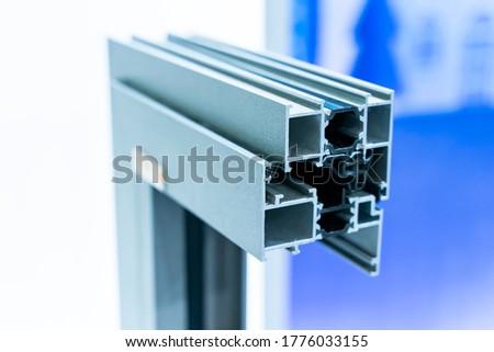 Aluminum profile for window, door, bathroom box Royalty-Free Stock Photo #1776033155