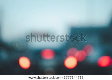 Defocused bokeh car light on road. bokeh background Royalty-Free Stock Photo #1777144715